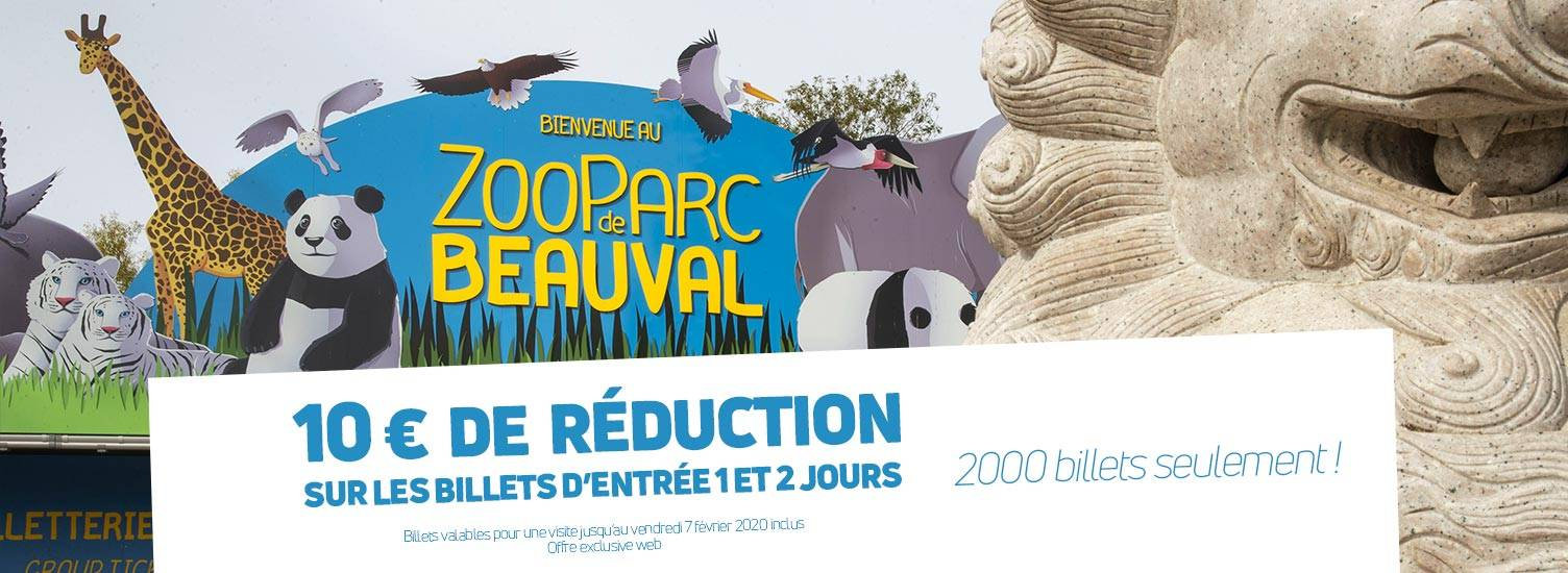 Billetterie - Vente flash 12 et 13 novembre 2019 - ZooParc de Beauval