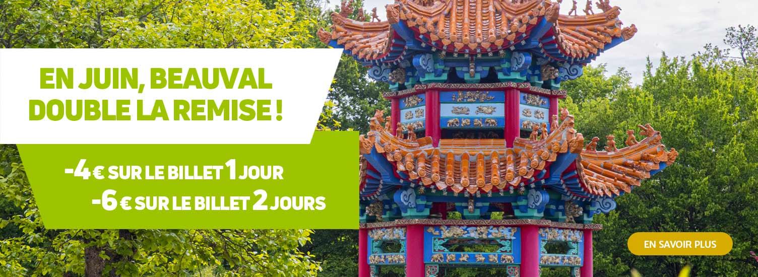 Billetterie - Promotion printemps 2019 - ZooParc de Beauval