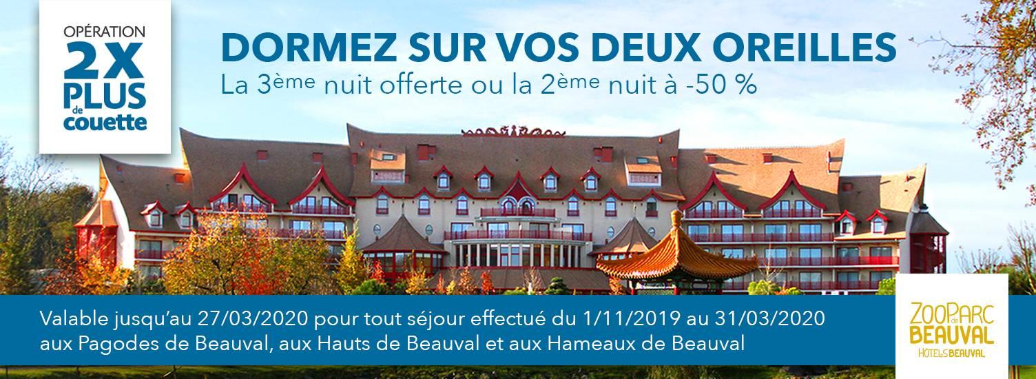 2 x plus de couette - ZooParc de Beauval