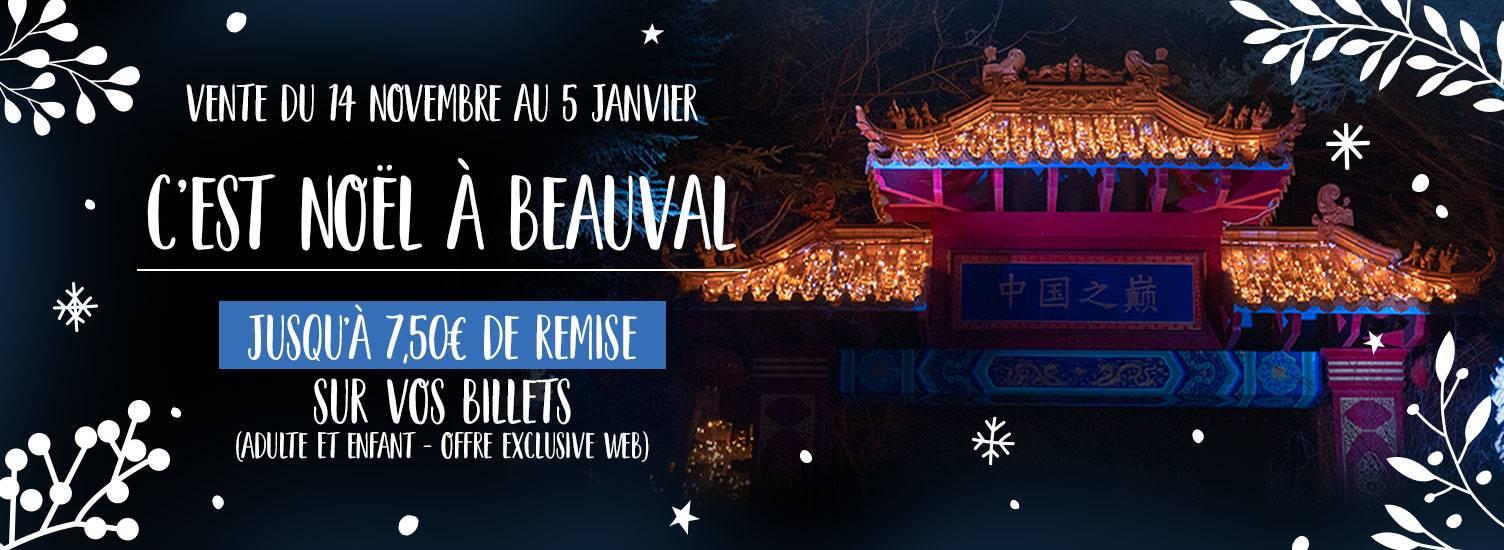 Billetterie - C'est Noël à Beauval - ZooParc de Beauval