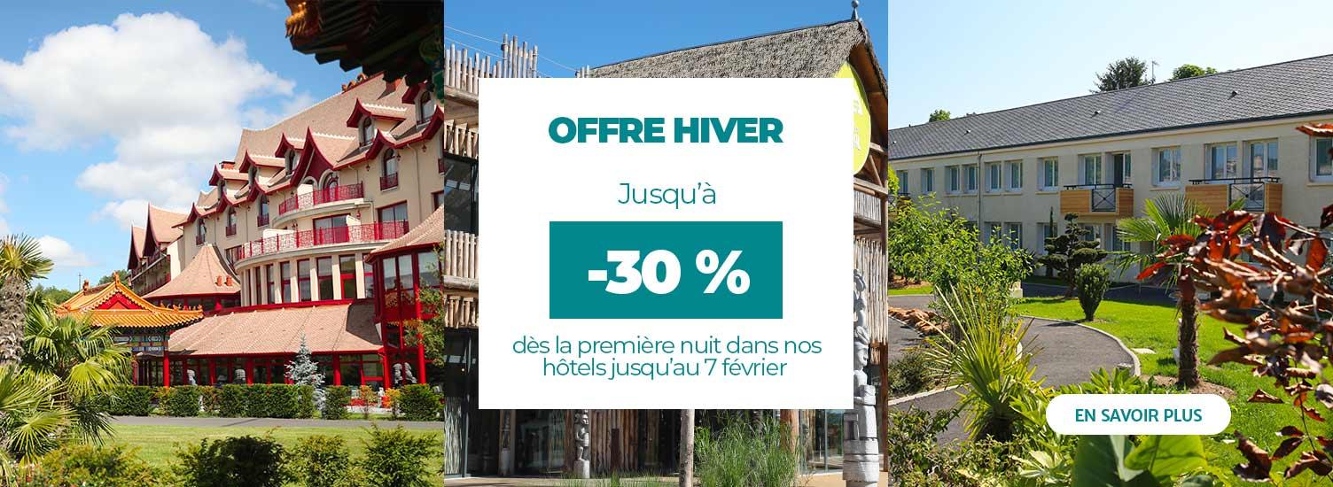 offre d'hiver hôtels - ZooParc de Beauval